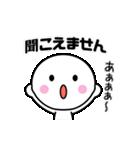 動く☆いつでも使える白いやつ【楽しい】(個別スタンプ:20)