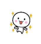 動く☆いつでも使える白いやつ【楽しい】(個別スタンプ:21)