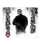 恋のサバイバルゲーム(個別スタンプ:02)