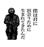 恋のサバイバルゲーム(個別スタンプ:05)