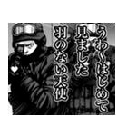 恋のサバイバルゲーム(個別スタンプ:06)