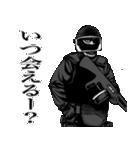 恋のサバイバルゲーム(個別スタンプ:18)