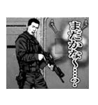 恋のサバイバルゲーム(個別スタンプ:20)