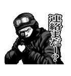 恋のサバイバルゲーム(個別スタンプ:21)