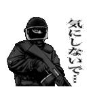 恋のサバイバルゲーム(個別スタンプ:24)