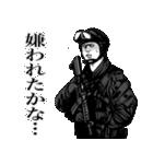 恋のサバイバルゲーム(個別スタンプ:26)