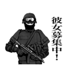 恋のサバイバルゲーム(個別スタンプ:30)