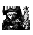 恋のサバイバルゲーム(個別スタンプ:34)