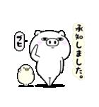 ぶた100% 敬語編(個別スタンプ:2)