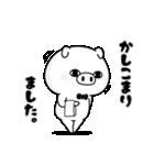 ぶた100% 敬語編(個別スタンプ:3)