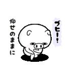 ぶた100% 敬語編(個別スタンプ:4)