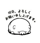 ぶた100% 敬語編(個別スタンプ:5)