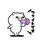 ぶた100% 敬語編(個別スタンプ:6)