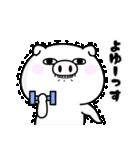 ぶた100% 敬語編(個別スタンプ:8)