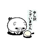 ぶた100% 敬語編(個別スタンプ:10)