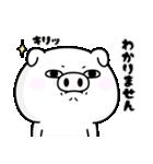 ぶた100% 敬語編(個別スタンプ:14)