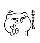 ぶた100% 敬語編(個別スタンプ:15)