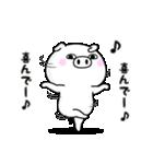 ぶた100% 敬語編(個別スタンプ:19)