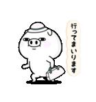 ぶた100% 敬語編(個別スタンプ:25)