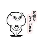 ぶた100% 敬語編(個別スタンプ:28)