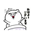 ぶた100% 敬語編(個別スタンプ:29)