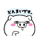 ぶた100% 敬語編(個別スタンプ:36)
