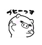 ぶた100% 敬語編(個別スタンプ:39)