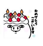 ぶた100% 敬語編(個別スタンプ:40)