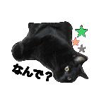 ひなもか(個別スタンプ:28)