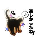 ひなもか(個別スタンプ:31)