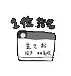純情高校野球少年まさお 〜プロ入団編〜(個別スタンプ:01)