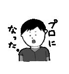 純情高校野球少年まさお 〜プロ入団編〜(個別スタンプ:02)