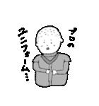 純情高校野球少年まさお 〜プロ入団編〜(個別スタンプ:03)