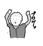 純情高校野球少年まさお 〜プロ入団編〜(個別スタンプ:04)