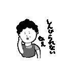 純情高校野球少年まさお 〜プロ入団編〜(個別スタンプ:06)