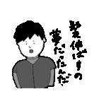 純情高校野球少年まさお 〜プロ入団編〜(個別スタンプ:07)