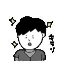 純情高校野球少年まさお 〜プロ入団編〜(個別スタンプ:08)