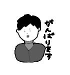 純情高校野球少年まさお 〜プロ入団編〜(個別スタンプ:09)