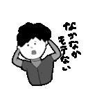 純情高校野球少年まさお 〜プロ入団編〜(個別スタンプ:10)