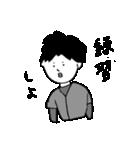 純情高校野球少年まさお 〜プロ入団編〜(個別スタンプ:11)