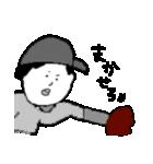 純情高校野球少年まさお 〜プロ入団編〜(個別スタンプ:19)