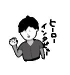 純情高校野球少年まさお 〜プロ入団編〜(個別スタンプ:21)