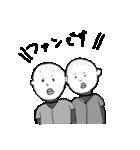 純情高校野球少年まさお 〜プロ入団編〜(個別スタンプ:22)