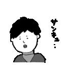 純情高校野球少年まさお 〜プロ入団編〜(個別スタンプ:23)