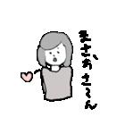 純情高校野球少年まさお 〜プロ入団編〜(個別スタンプ:24)