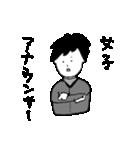 純情高校野球少年まさお 〜プロ入団編〜(個別スタンプ:25)