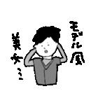 純情高校野球少年まさお 〜プロ入団編〜(個別スタンプ:27)