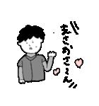純情高校野球少年まさお 〜プロ入団編〜(個別スタンプ:29)