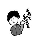 純情高校野球少年まさお 〜プロ入団編〜(個別スタンプ:30)