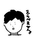 純情高校野球少年まさお 〜プロ入団編〜(個別スタンプ:32)